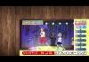 めちゃ2イケてるッ! E girls 必修ダンス帰れまSTEP 13 01 05