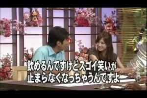 みなさん 食わず嫌い 唐沢寿明×北川景子 [1/4]