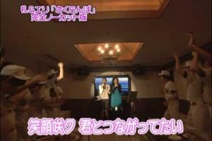 長澤まさみ × 榮倉奈々 『さくらんぼ / 大塚愛』