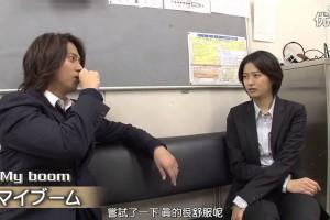 视频: 最高の人生の終り方-山下智久x榮倉奈々 楽屋トーク