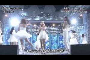 ゆず×SEKAI NO OWARI/いつか E Girls ×ふなっしー/ Follow Me FNS歌謡祭2014 2014年12月3日